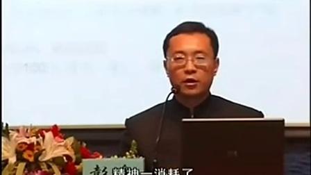 彭鑫博士《长寿健康的根本--养精》5