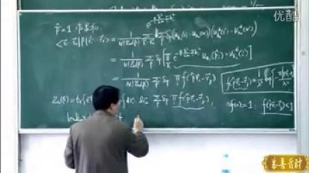 热力学与统计物理37量子统计初步(八)