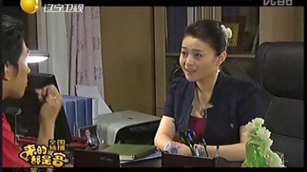 来的都是客04主演 :赵本山关婷娜/ 金玫玫/ 赵丹,小沈阳,王小利,刘小光