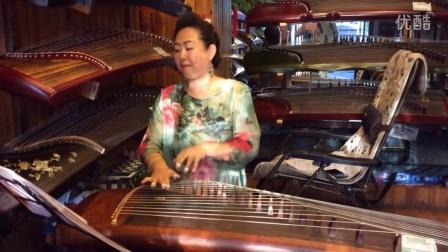 筝后--我的快乐就是想你--古筝曲视频