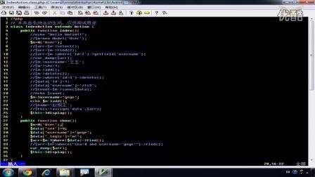 ThinkPHP 3.1.2 查询方式的一般使用1