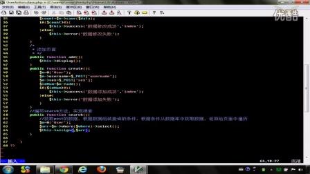 ThinkPHP 3.1.2 查询方式实例演示