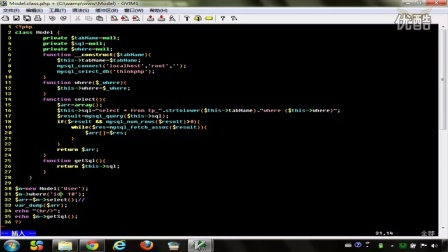 ThinkPHP 3.1.2 连贯操作