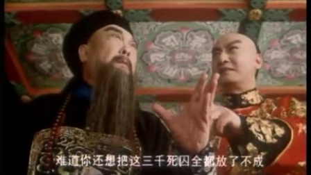 京剧电影廉吏于成龙全集