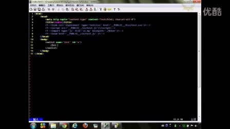 ThinkPHP 3.1.2 模板中的语法知识 2