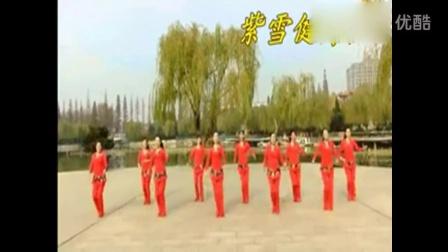 小苹果筷子兄弟mv原版广场舞舞蹈教学王广成含背