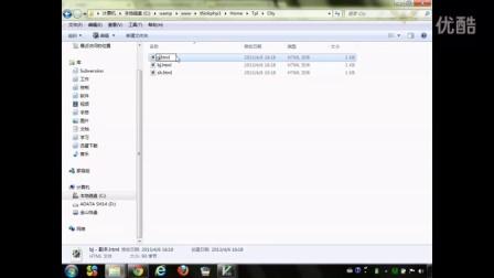 ThinkPHP 3.1.2 控制器的模块和操作 1
