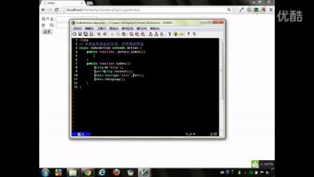 ThinkPHP 3.1.2 控制器的模块和操作 2
