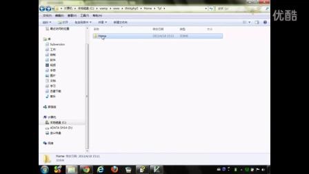 ThinkPHP 3.1.2 分组、页面跳转与ajax