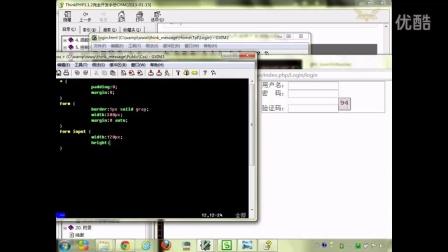 ThinkPHP 3.1.2 项目演示 2 -登录判断和分帧使用