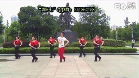 广场舞《我站在草原望北京》