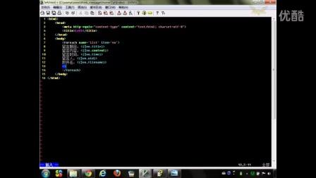 ThinkPHP 3.1.2 项目演示 5 -关联模型与分页效果