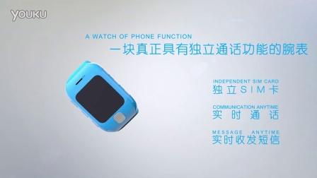中興GA365廣告片