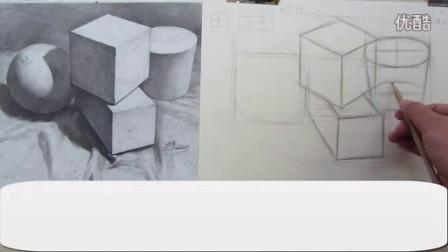 绘画入门系统视频教程 石膏几何体组合画法——菲蓝绘画学院_标清
