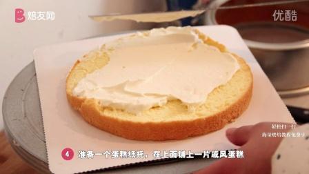 6寸裸蛋糕做法 焙友网