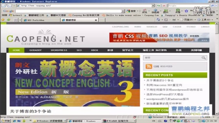 如何安装WORDPRESS(3)