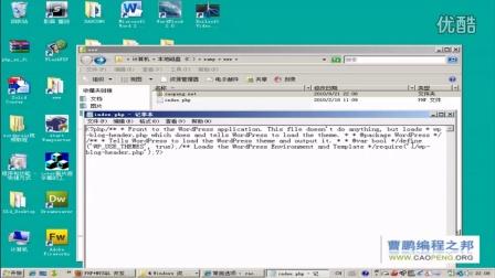 自定义WORDPRESS安装目录