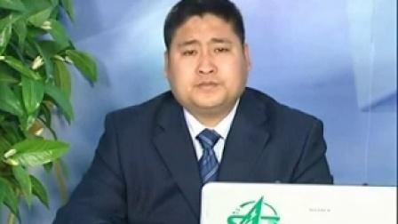 2014食用菌栽培技术《灵芝造型栽培?,食用菌shiyongjun