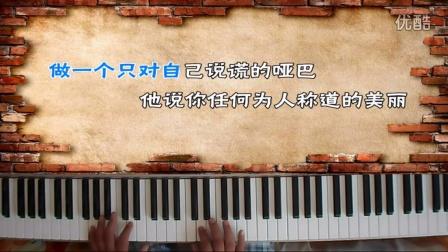 桔梗钢琴演奏--《南山南》♬_tan8.com