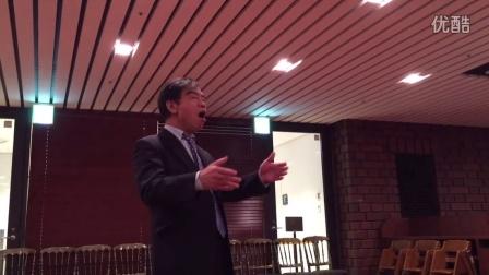 日本国立音楽大学男高音王永平  歌剧1奇妙的和谐(托斯卡)2,今夜无人入睡(多倫图)