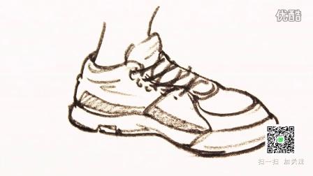 速写局部鞋子的画法基础教程【我是美术生】