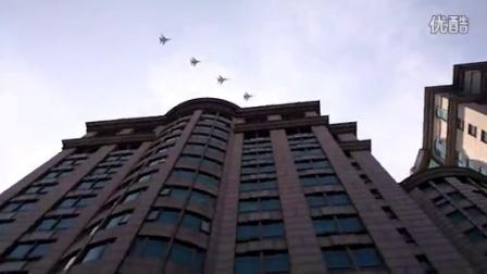 北京阅兵飞机飞过头顶