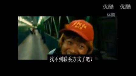 爱剪辑-广西民大信软件学院学习部宣传片