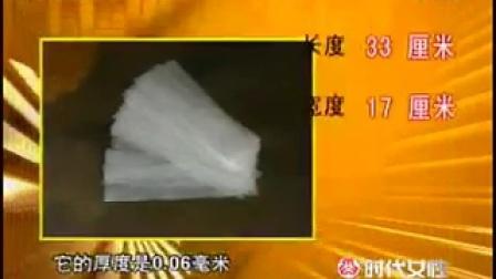 \u2014木屑生出的黑珍珠 黑木耳栽培技�c,食用菌shiyongjun