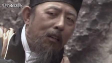 唐英俊奇遇记 09