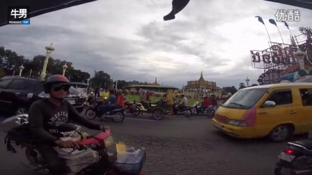 越南越美 柬埔寨越南游记