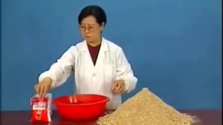 食用菌菌种香菇塑料袋栽培技�c,食用菌shiyongjun