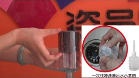 奧利華醫用女性婦科沖洗器婦洗器潔身器清洗器私處護理