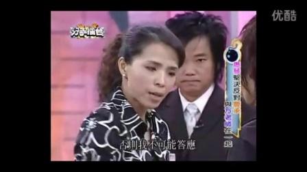 恋人心-伴奏(陶笛ac12孔