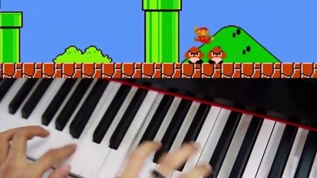 超级玛丽(钢琴版)