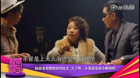 正片:《云中歌》接档《花千骨》遭抵制? 赵丽颖否认恋霍建华