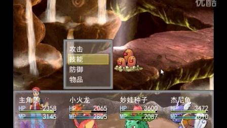 【口袋妖怪】寵物小精靈 原生花2 奇幻旅程(八)請允許我暫停找密碼