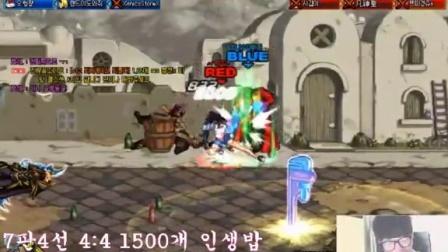 抢5下:金玄都队vs李哲明队