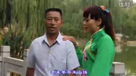 云南山歌 昨晚妹家托梦来 王才亮 杨艳图片