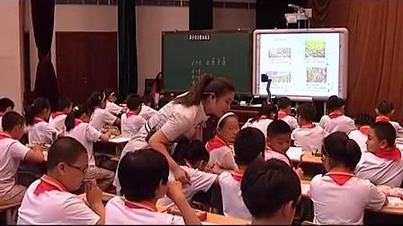 人教版五年級數學下冊《異分母分數加減法》教學視頻-人教版全國小學數學教學觀摩會視頻