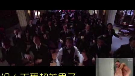 美男子进行曲 33