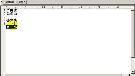 【郝斌数据结构】1_什么叫做数据结构