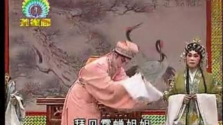 粤剧九天玄女全剧(文剑飞 裘倩侬)