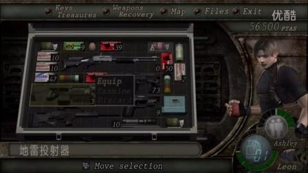 生化危机4视频教程版游戏完结终极(解说)-播单的v视频门头高清图片
