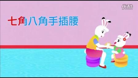 巧虎巧连智2015年7月幼幼版想尿尿的时候 不憋尿