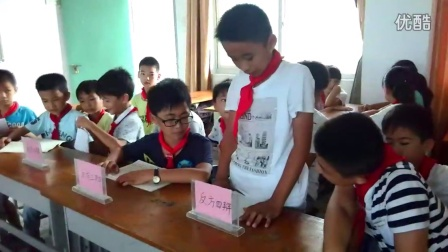 竹塔小学五年(1)班开卷有益辩论会