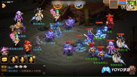 《梦幻西游手游》全民PK赛64进32精彩战役集锦