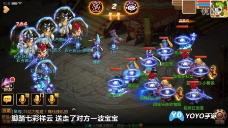 《梦幻西游手游》全民PK赛32进16精彩战役集锦