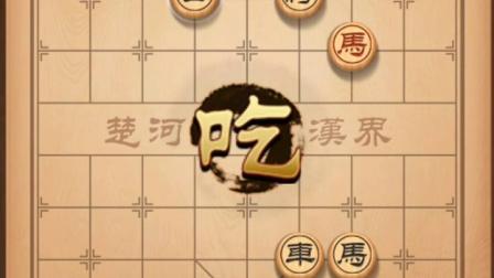 腾讯天天象棋楚汉争霸1-120关视频攻略(傻豆制作)