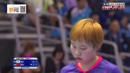 2015乒乓亚锦赛澳州杯足球图片