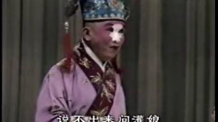 京剧荀灌娘全集  孙毓敏